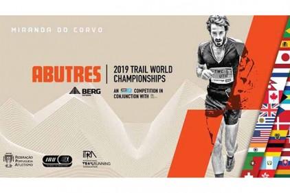 Португалия: Международный чемпионат турпоходов 2019