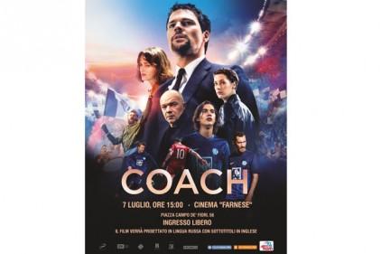 Российский фильм «Тренер» покажут в Италии