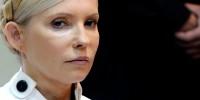 Тимошенко тратила деньги с карточки иностранной компании