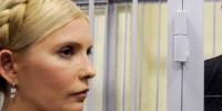 Юлию Тимошенко будут лечить за пределами Качановской колонии