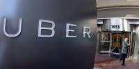 Испания: Uber открыл штаб-квартиру в Мадриде