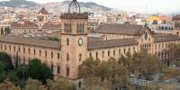 Пять испанских университетов попали в мировой топ-300