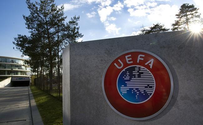 Португалия приблизилась к России в рейтинге УЕФА