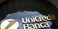 Итальянский UniCredit понес рекордные убытки