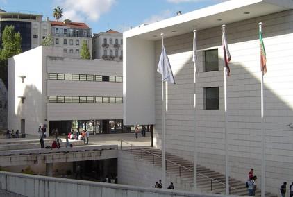 Летние курсы в университетах Португалии