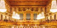 Венскому Музикферайну исполняется 150 лет