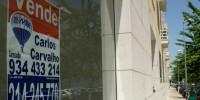 В Португалии растет спрос на банковскую недвижимость