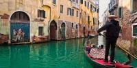 Италия: Венеция ограничивает число приезжающих туристов