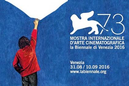Италия: в Венеции отменены торжества на открытии кинофестиваля