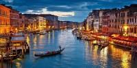 Италия: в Венеции проведут лекции по архитектуре