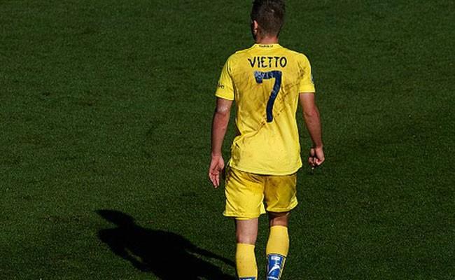 «Атлетико» подтвердил уход Вьетто в«Спортинг»