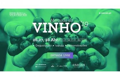 Португалия: винная ярмарка в Кашкайше