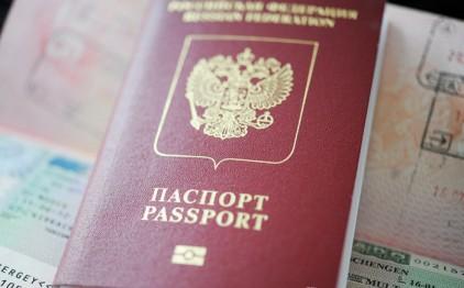 Консульство Италии в РФ обещает в ближайшее время решить проблему виз