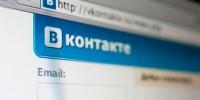«ВКонтакте» выпустила новое приложение для смартфонов iPhone