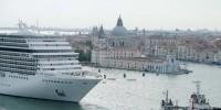 Италия: новый запрет для туристов придумали в Венеции
