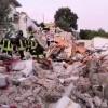 В результате взрыва в жилом доме в Италии погиб один человек