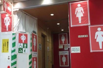В Японии обнаружили «суперженский» туалет
