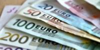 Италия: заработная плата в Неаполе