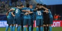 «Зенит» вылетел в Португалию на матч Лиги чемпионов